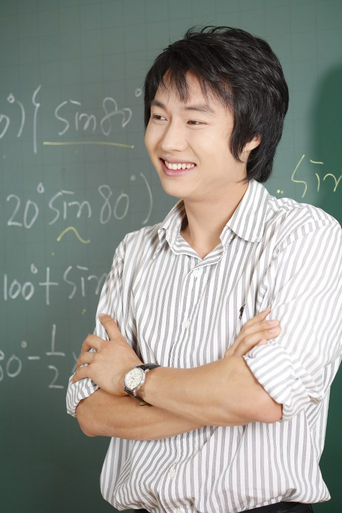 student studying math